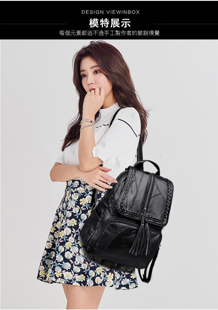 模特與後背包