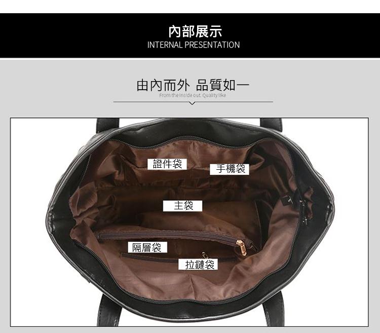 手提包內部展示
