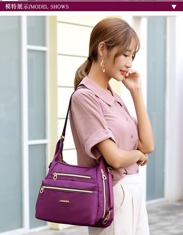 絢麗紫單肩包模特展示