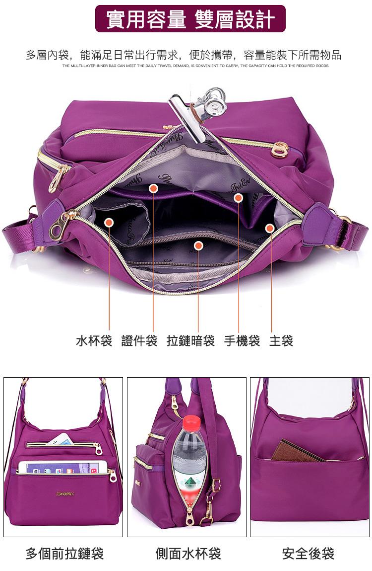 單肩包實用設計多包袋