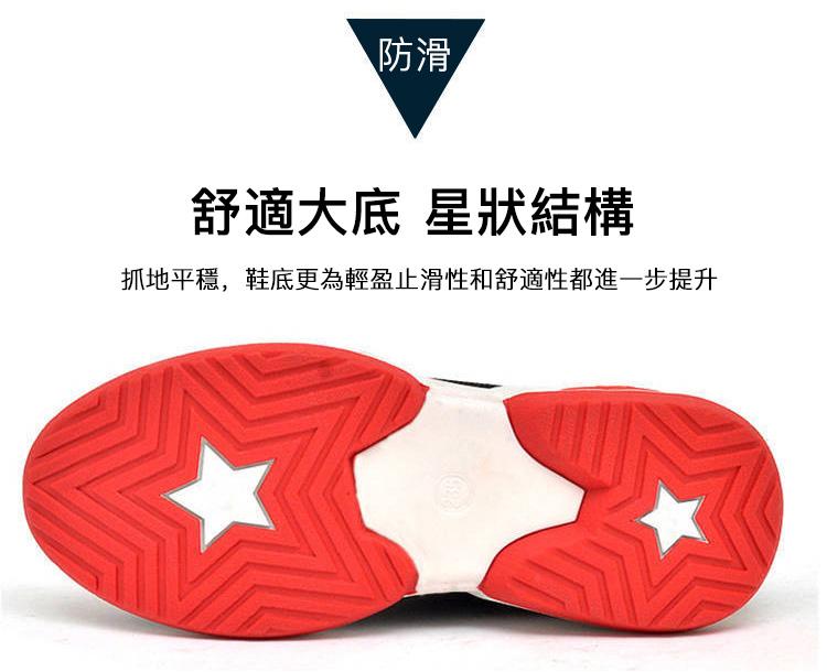 戶外休閒運動鞋舒適防滑鞋底
