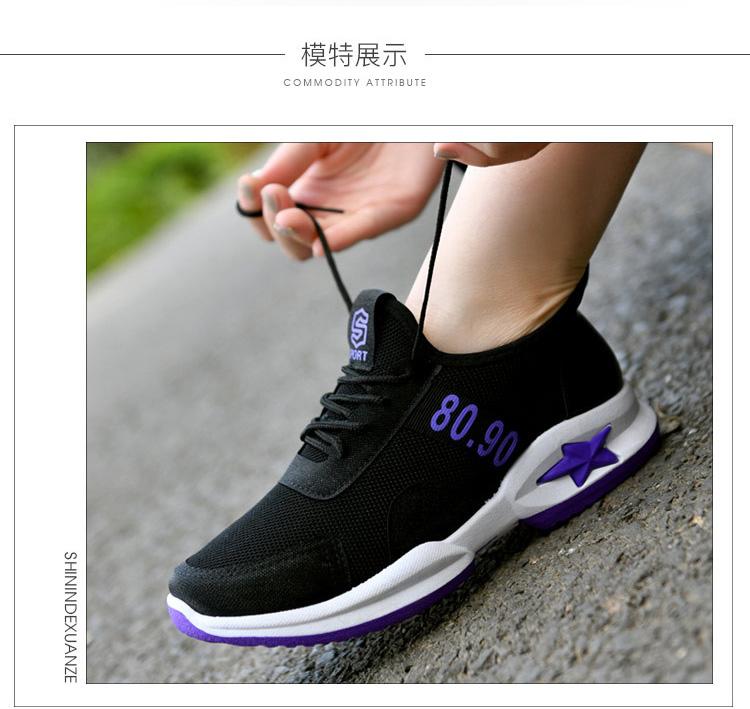 戶外休閒運動鞋模特展示