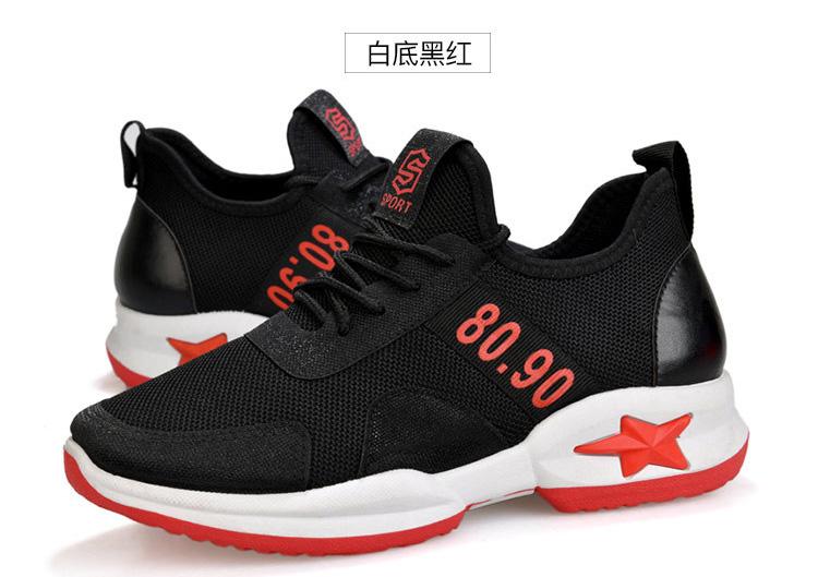 戶外休閒運動鞋白底黑紅
