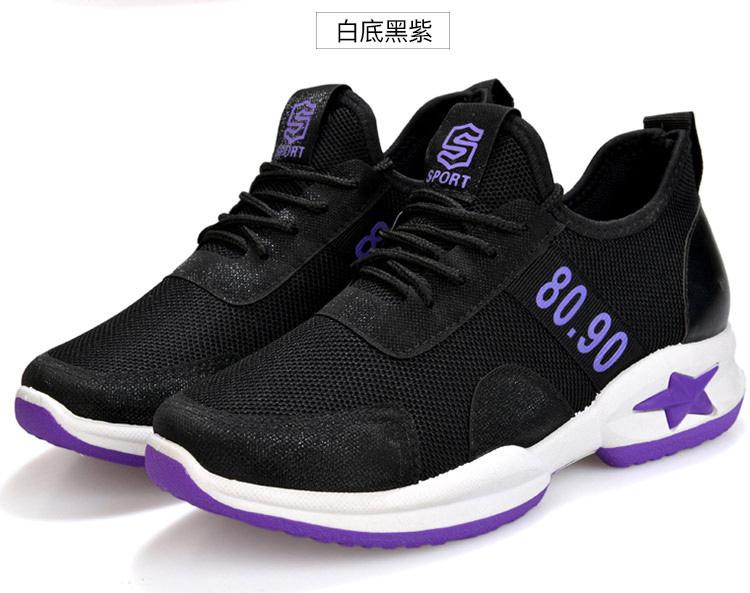戶外休閒運動鞋白底黑紫