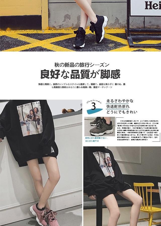 舒適腳感,模特多角度展示運動鞋