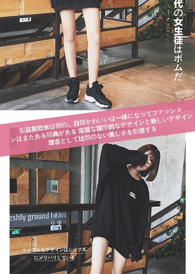 運動鞋模特展示