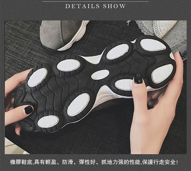 橡膠鞋底,防滑耐磨