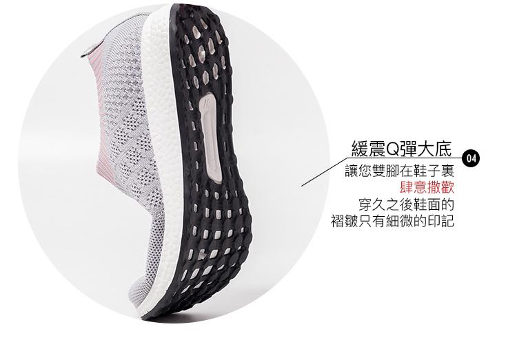 平底女款網面鞋運動鞋緩震鞋底