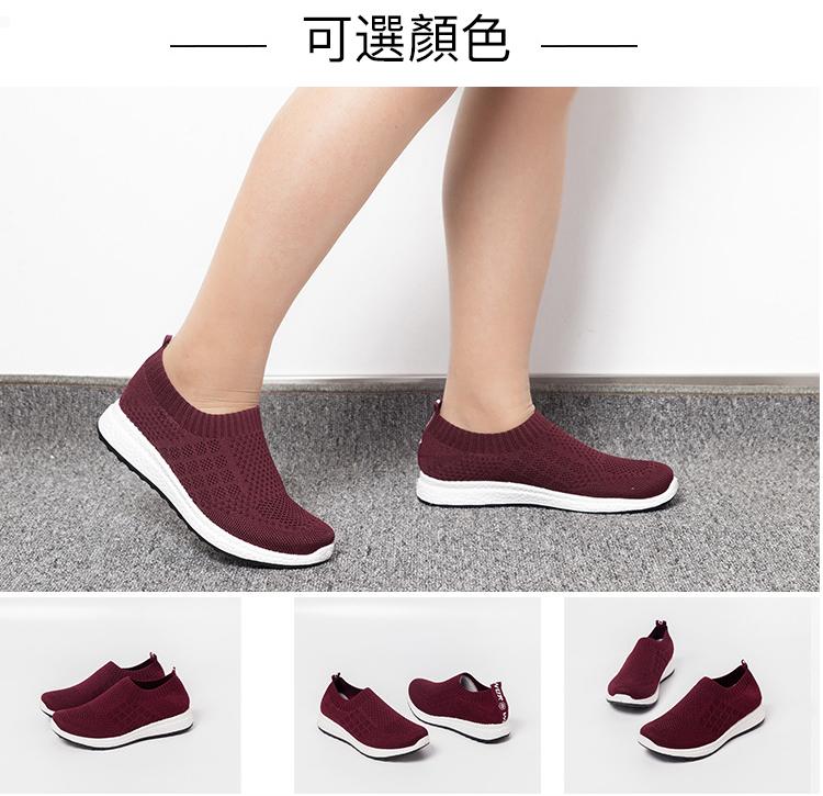 平底女款網面鞋運動鞋可選顏色