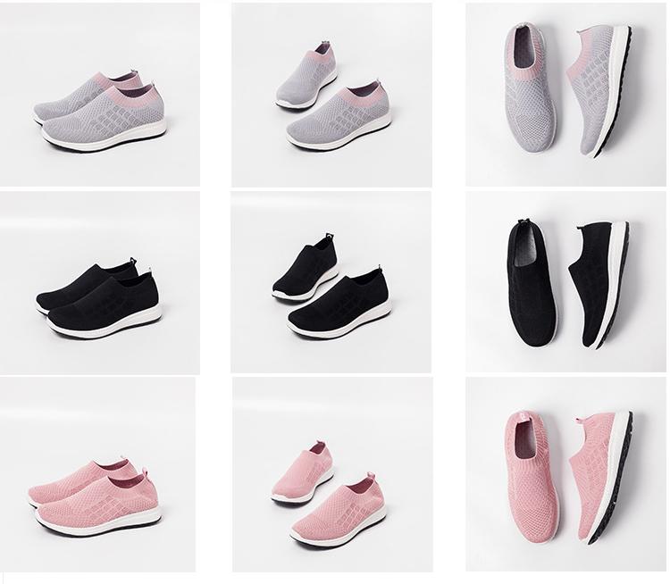 平底女款網面鞋運動鞋灰色黑色粉色