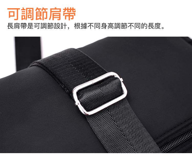 尼龍手提包單肩包可調節肩帶