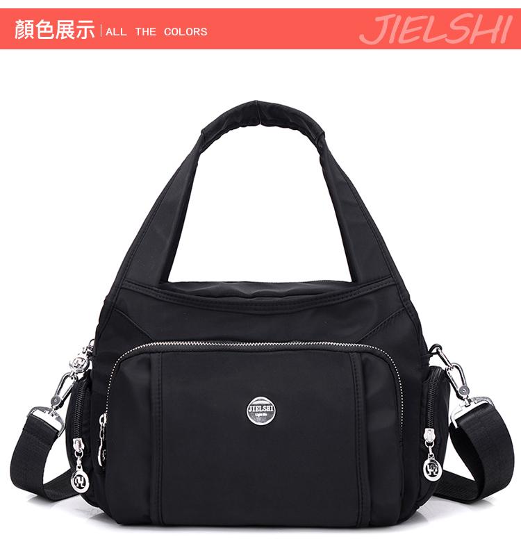 尼龍手提包單肩包顏色展示-黑色