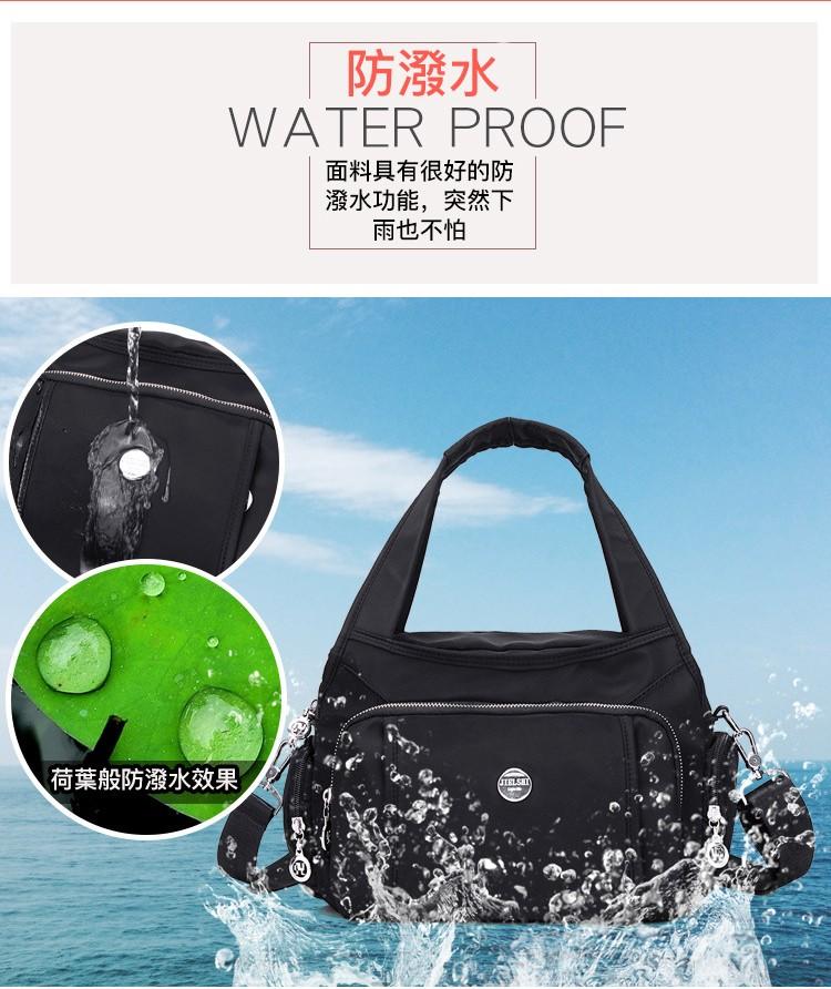 尼龍手提包單肩包防潑水面料
