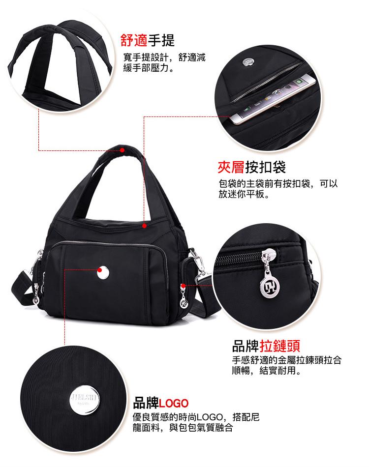 尼龍手提包單肩包手提方法介紹