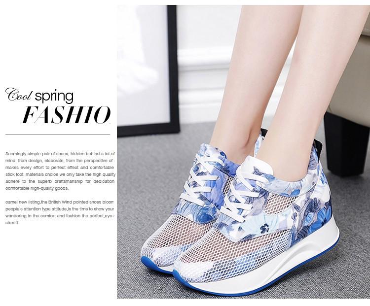 鏤空透氣運動鞋藍色