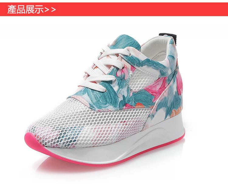 鏤空透氣運動鞋產品展示