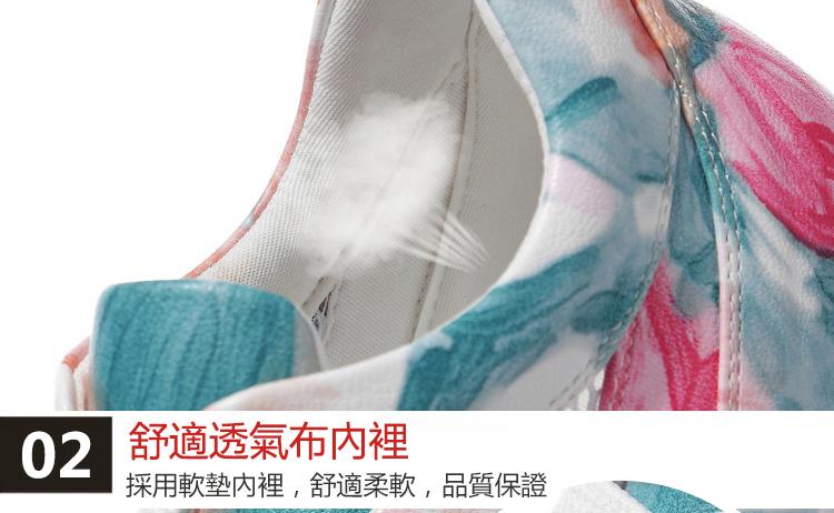 鏤空透氣運動鞋舒適透氣布