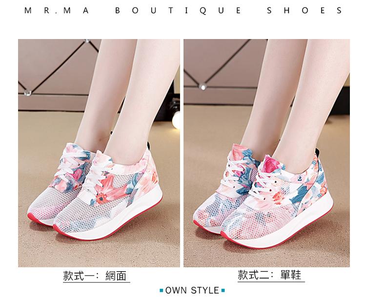 鏤空透氣運動鞋兩種款式