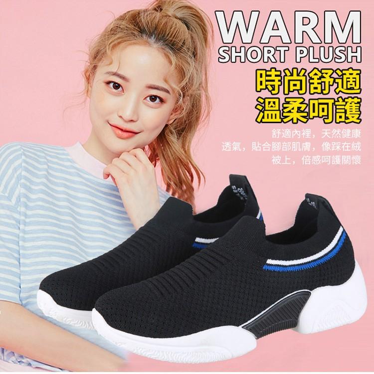 女生飛織鞋襪子鞋特寫