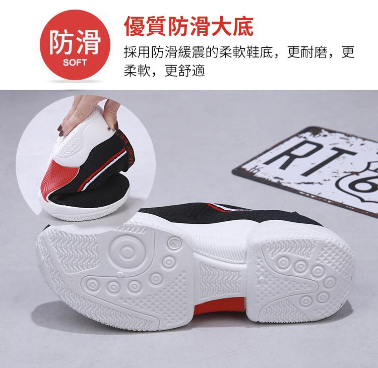 女生飛織鞋襪子鞋優質防滑大底