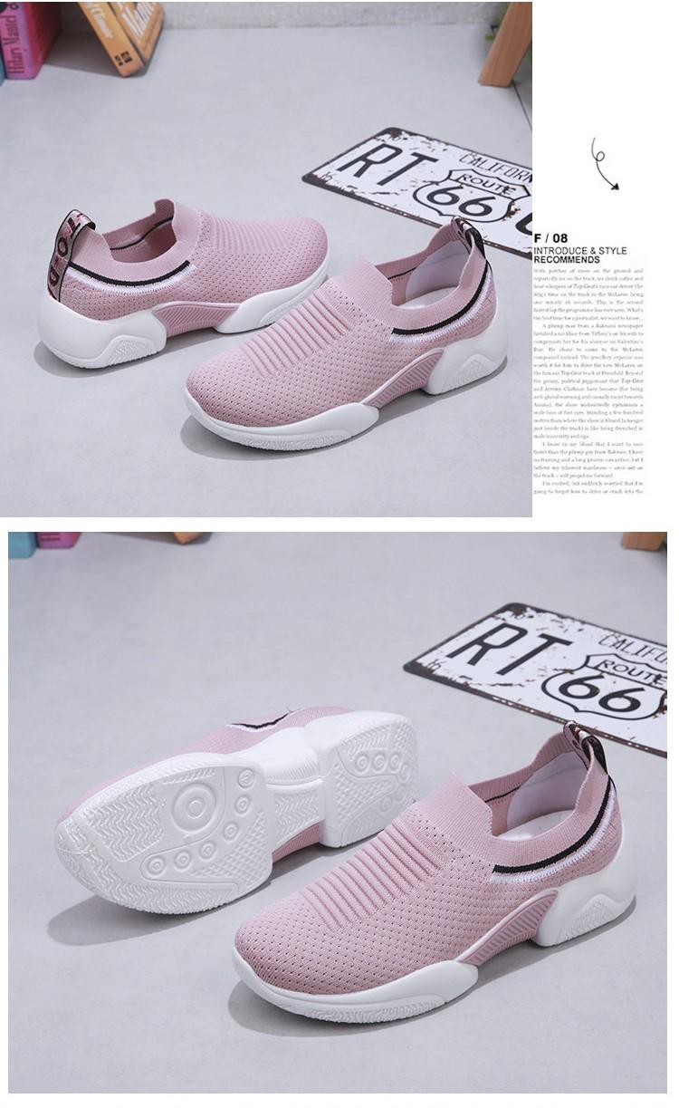 女生飛織鞋襪子鞋實物展示