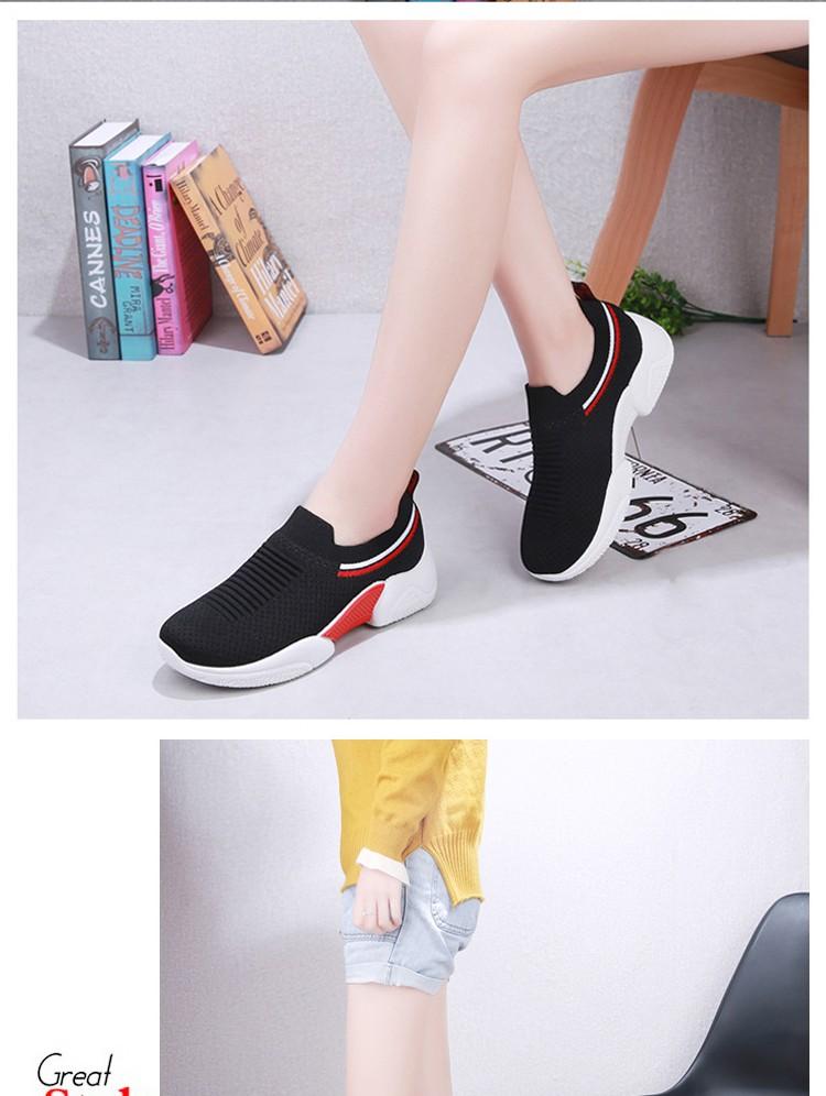 女生飛織鞋襪子鞋模特展示