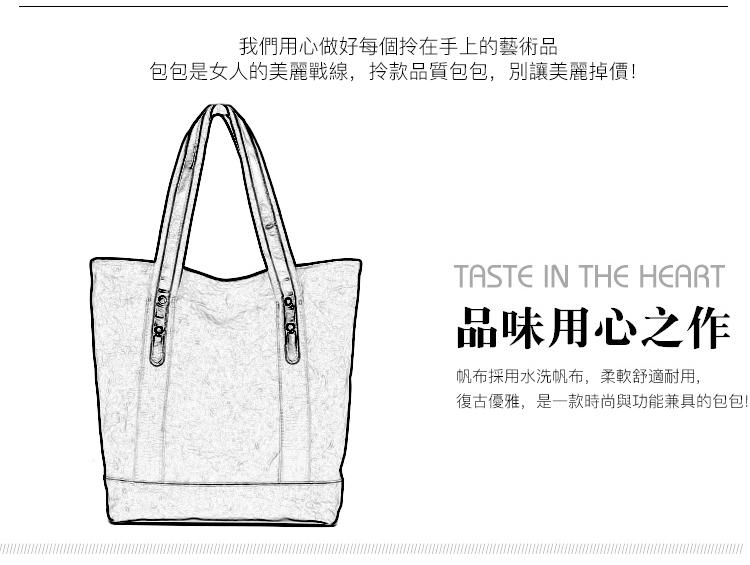 女士帆布手提包包設計稿
