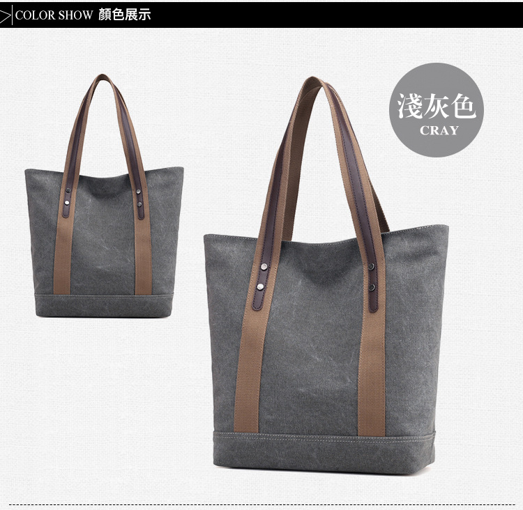 休閒帆布包顏色展示-淺灰色