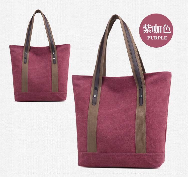 紫咖色帆布女包