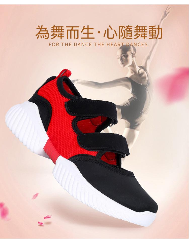 軟底潮流運動鞋涼鞋黑紅色
