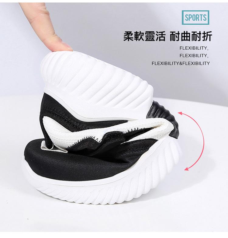軟底潮流運動鞋涼鞋柔軟靈活