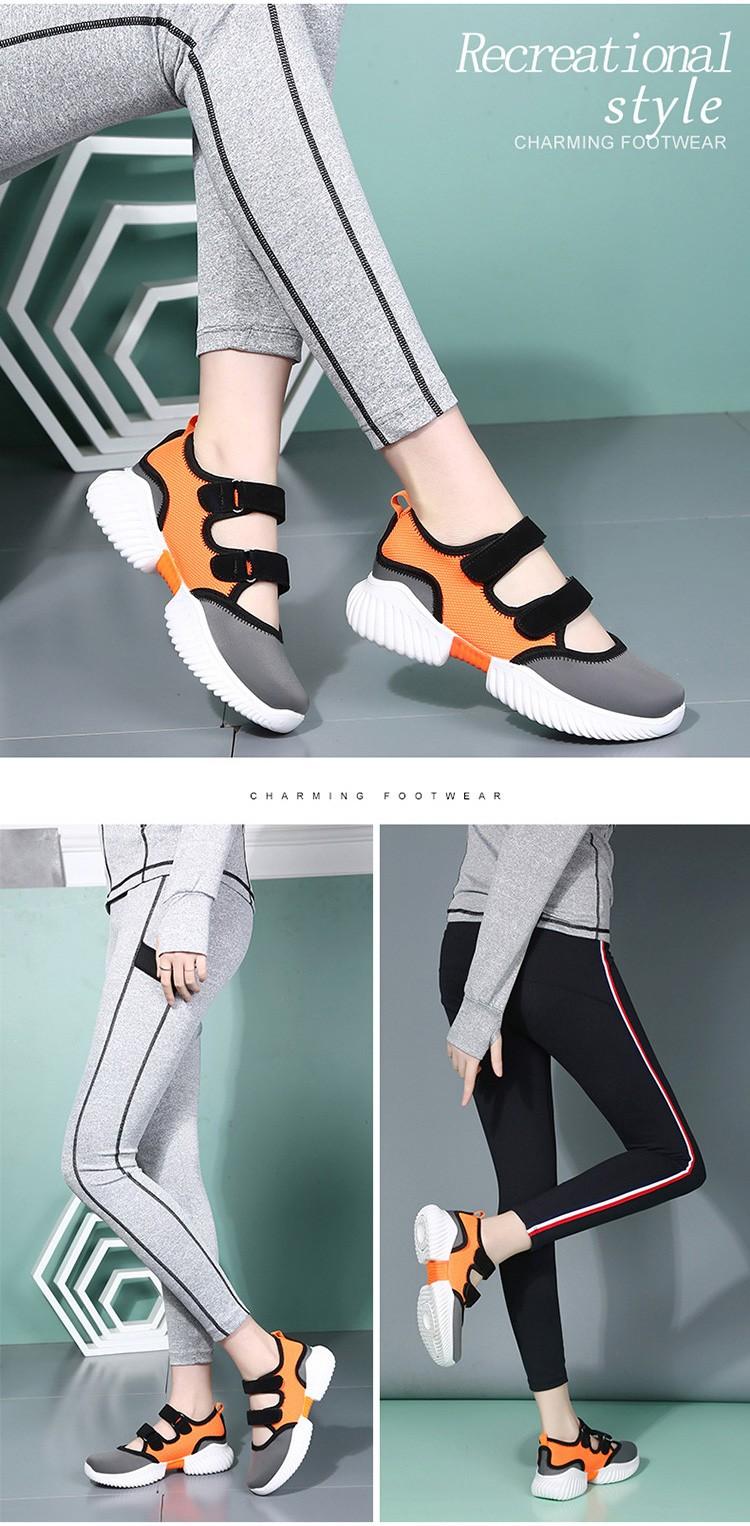 軟底潮流運動鞋涼鞋模特展示橙黑色