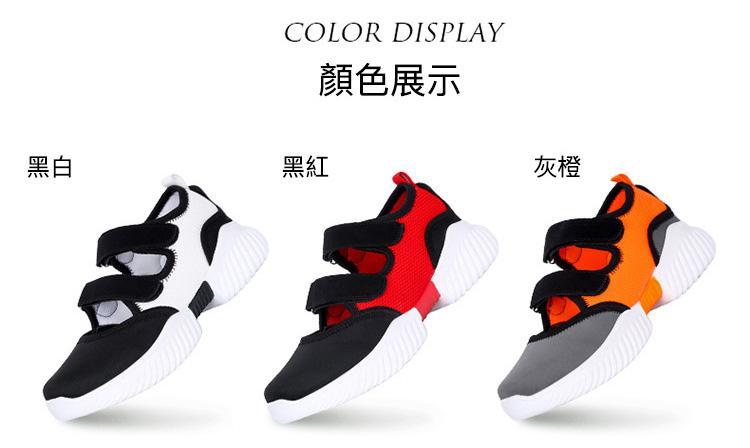 軟底潮流運動鞋涼鞋顏色展示