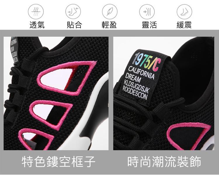 休閒氣墊鞋特色鏤空時尚潮流