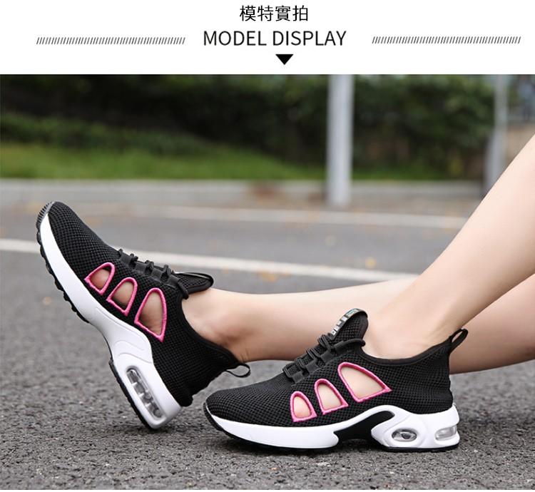 休閒氣墊鞋模特實拍
