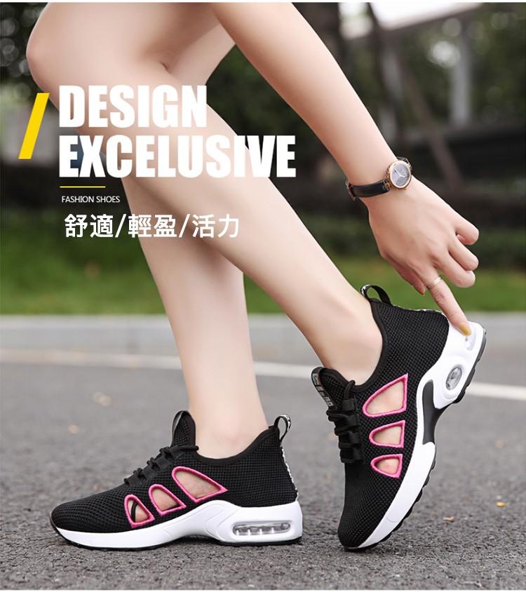 休閒氣墊鞋舒適輕盈活力