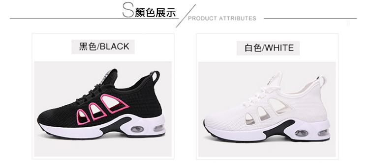 休閒氣墊鞋顏色展示