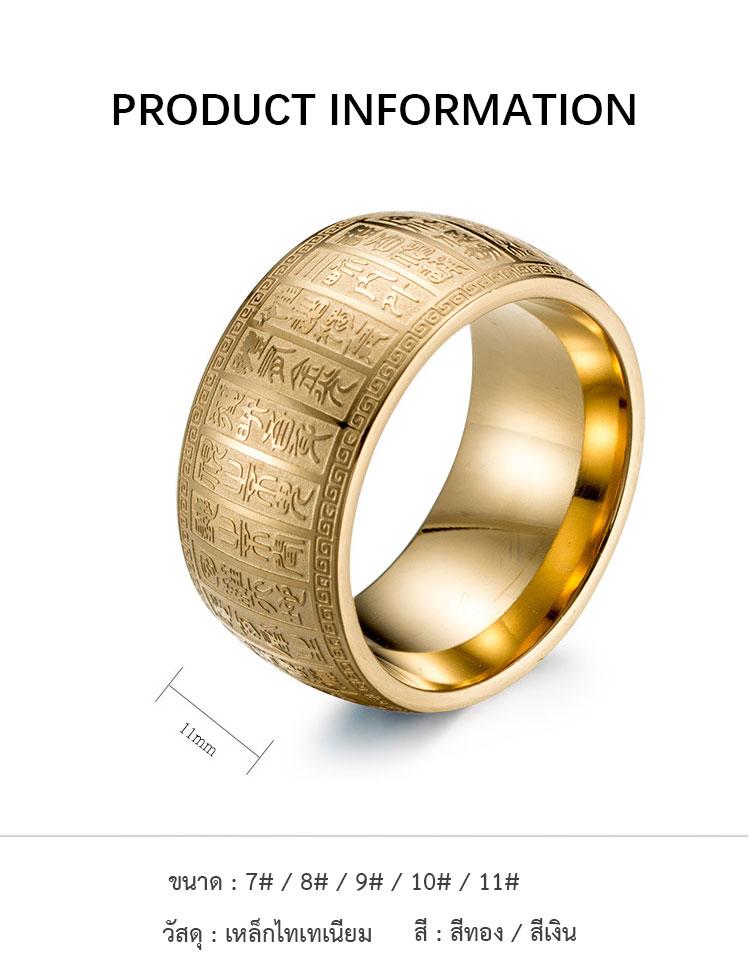 复古指环钛钢戒指_15.jpg