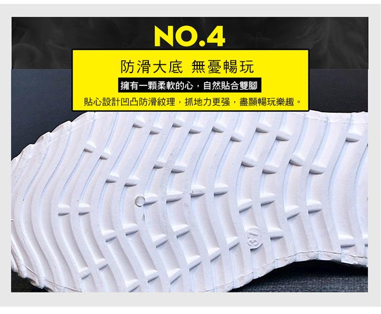 女生透氣韓版運動鞋防滑底設計