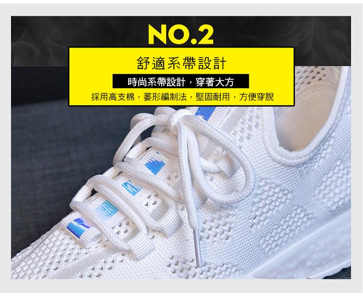 女生透氣韓版運動鞋舒適繫帶設計