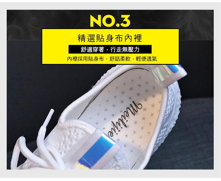 女生透氣韓版運動鞋精選內裡