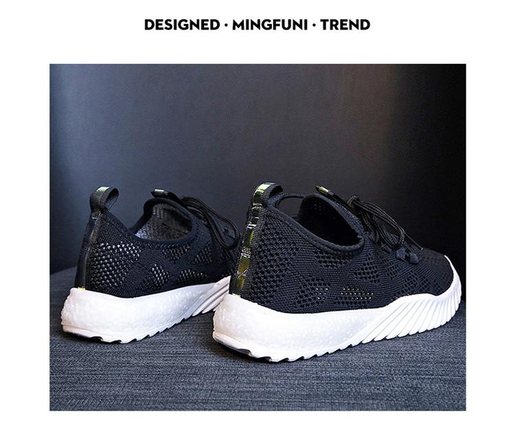 女生透氣韓版運動鞋實拍黑色