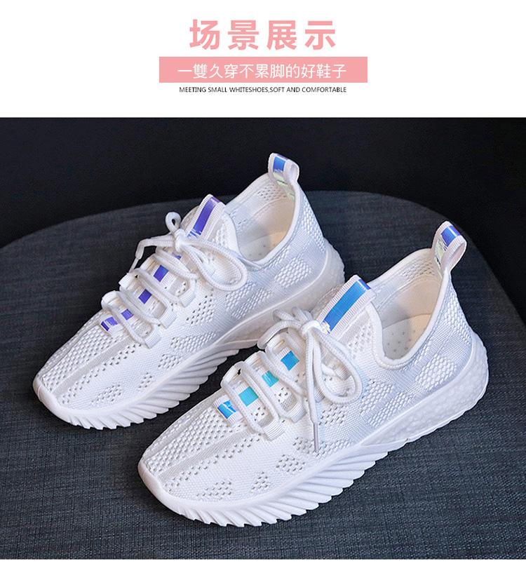 女生透氣韓版運動鞋實拍-白色