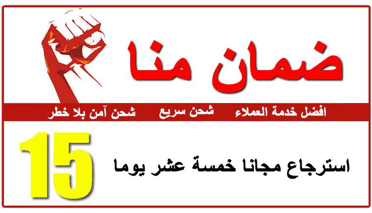 沙特2.jpg