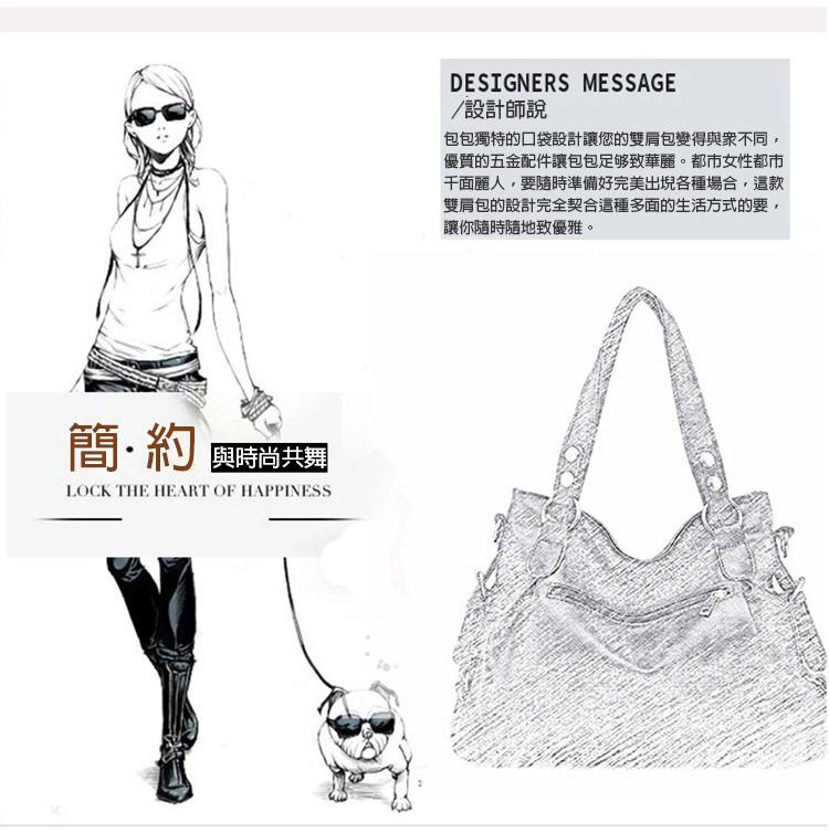 手提包設計包,簡約時尚