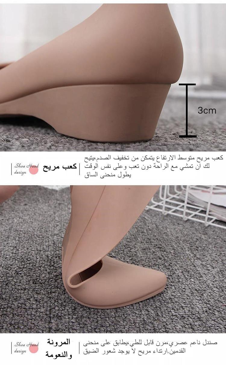 尖头坡跟凉鞋-阿语_06.jpg