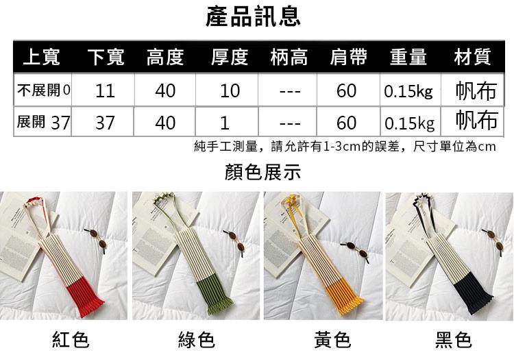 空氣包顏色分類與參數