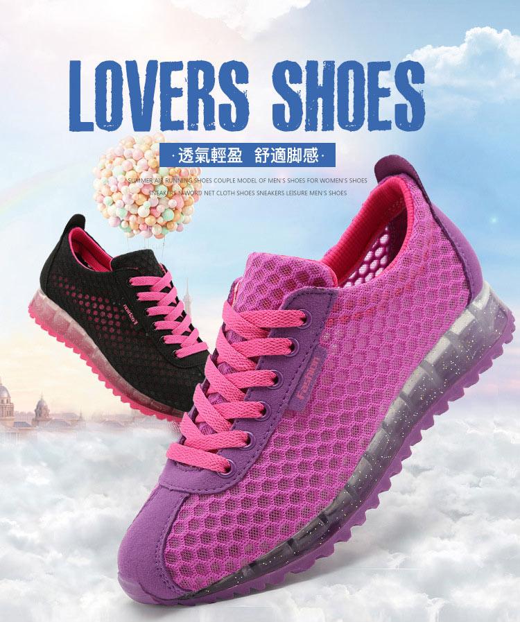 網面運動鞋休閒鞋