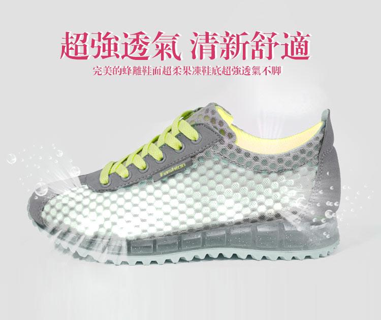 網面運動鞋休閒鞋超強透氣