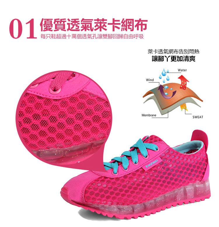 網面運動鞋休閒鞋優質透氣萊卡網布